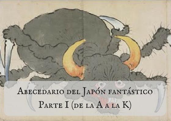 Abecedario del Japón fantástico Parte I (de la A a la K)