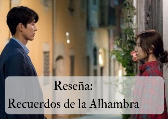 Reseña: Recuerdos de la Alhambra