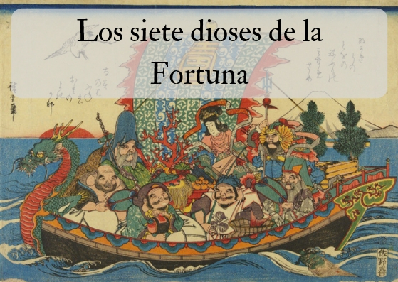 Los siete dioses de la Fortuna