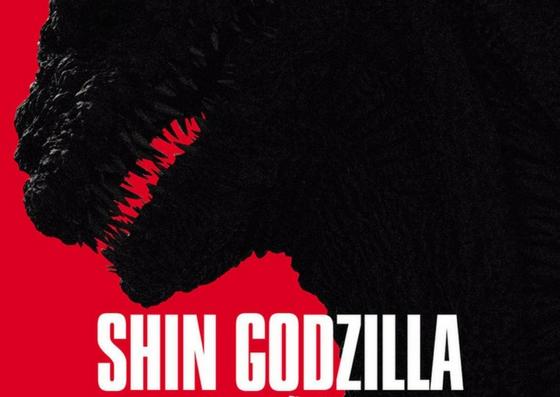 Godzilla, la alegoría de la muerte