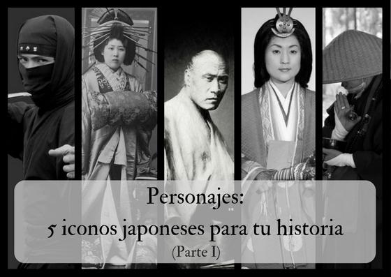 Personajes: 5 iconos japoneses para tu historia (parte I)